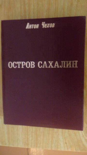 http://sf.uploads.ru/t/EKvg9.jpg
