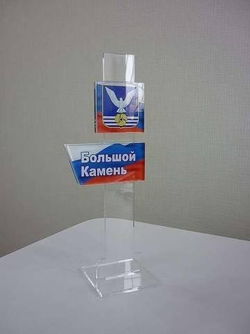 http://sf.uploads.ru/t/EOPzy.jpg
