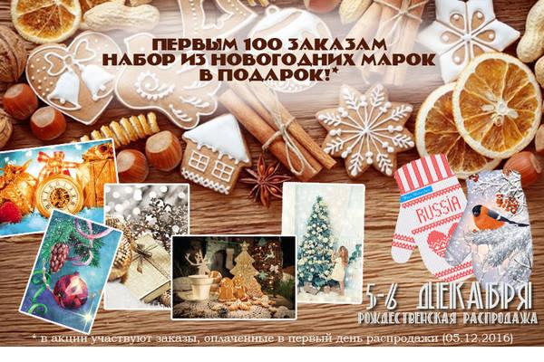 http://sf.uploads.ru/t/ER3xY.jpg