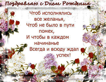 http://sf.uploads.ru/t/EUFdA.jpg