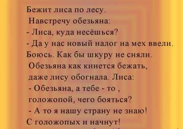 http://sf.uploads.ru/t/EWVlj.jpg