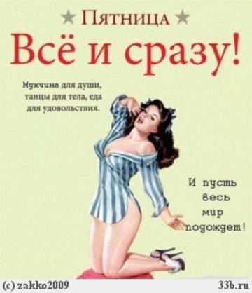 http://sf.uploads.ru/t/EXTF7.jpg