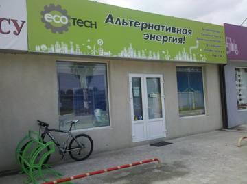 http://sf.uploads.ru/t/EZ8VD.jpg