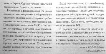 http://sf.uploads.ru/t/Ea9FI.jpg