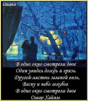 http://sf.uploads.ru/t/EdH1S.jpg