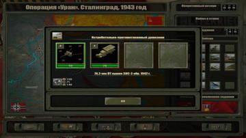 http://sf.uploads.ru/t/Ee5kd.jpg