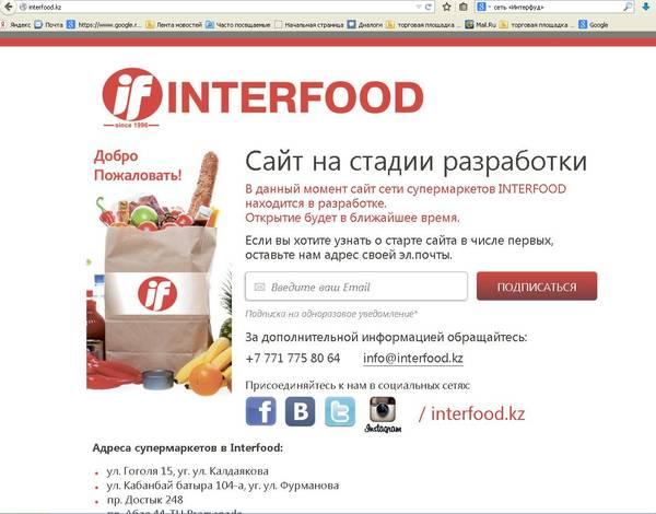 http://sf.uploads.ru/t/EfHYa.jpg