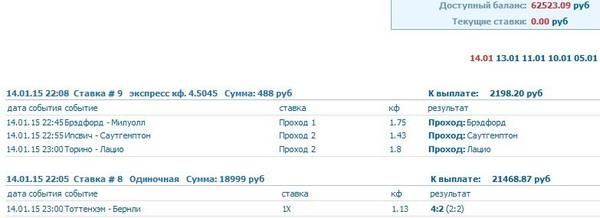 http://sf.uploads.ru/t/Eh5ya.jpg