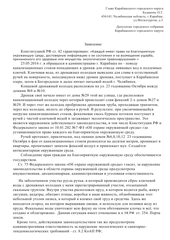 http://sf.uploads.ru/t/ElB0M.png