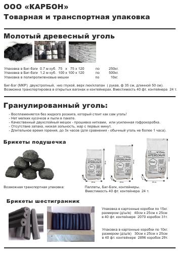http://sf.uploads.ru/t/EpPLj.png