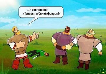 http://sf.uploads.ru/t/Eybog.jpg