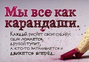 http://sf.uploads.ru/t/F5bwC.jpg