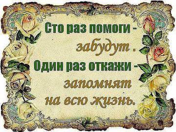 http://sf.uploads.ru/t/F6Xpy.jpg
