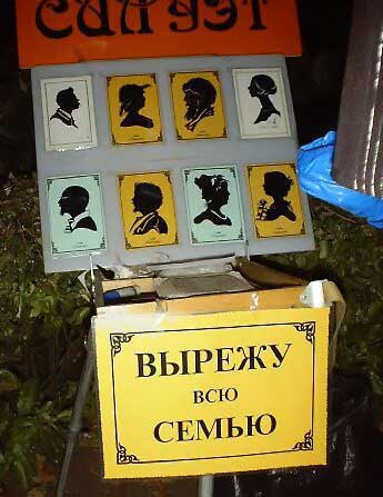 http://sf.uploads.ru/t/F6bRV.jpg