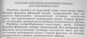 http://sf.uploads.ru/t/F6oin.jpg