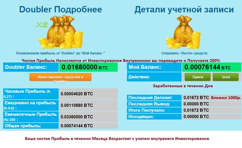 ТОП Краны на подобии буксов и удвоители))) F7kb9