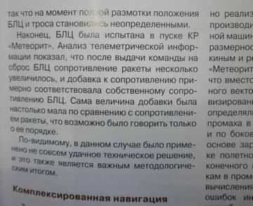 http://sf.uploads.ru/t/FTuog.jpg