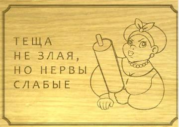 http://sf.uploads.ru/t/FUMWk.jpg