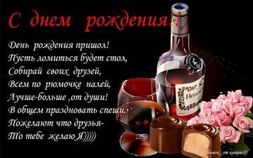 http://sf.uploads.ru/t/FXfnz.jpg