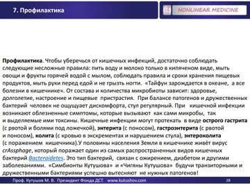http://sf.uploads.ru/t/FflPD.jpg