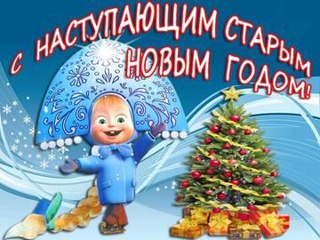 http://sf.uploads.ru/t/FgPXb.jpg