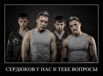 http://sf.uploads.ru/t/FhGNk.jpg