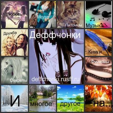 http://sf.uploads.ru/t/FoYyv.jpg