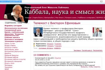 http://sf.uploads.ru/t/Fr9q4.jpg