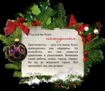 http://sf.uploads.ru/t/G6zM1.png
