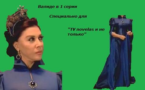 http://sf.uploads.ru/t/G7wJ0.jpg
