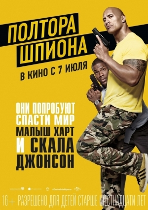 http://sf.uploads.ru/t/GCpAo.jpg