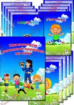 http://sf.uploads.ru/t/GFUQs.jpg