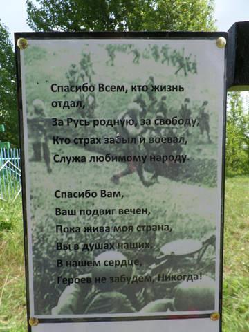 http://sf.uploads.ru/t/GLgkE.jpg