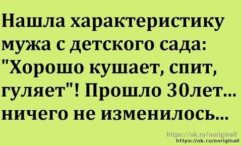 http://sf.uploads.ru/t/GQRZN.jpg