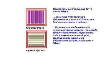 http://sf.uploads.ru/t/GSDga.jpg