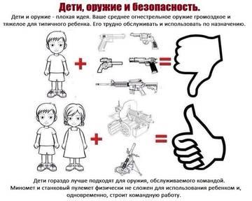 http://sf.uploads.ru/t/GVRlT.jpg
