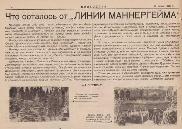 http://sf.uploads.ru/t/GcF4H.jpg