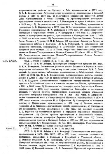 http://sf.uploads.ru/t/GgujT.jpg