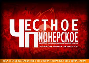 http://sf.uploads.ru/t/GhOdn.jpg