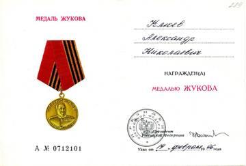 http://sf.uploads.ru/t/GqRQ0.jpg