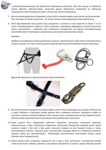 http://sf.uploads.ru/t/GwsJm.jpg
