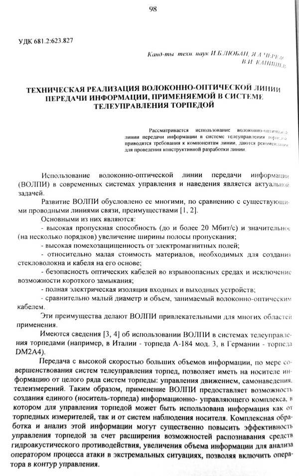 http://sf.uploads.ru/t/GxA7h.jpg