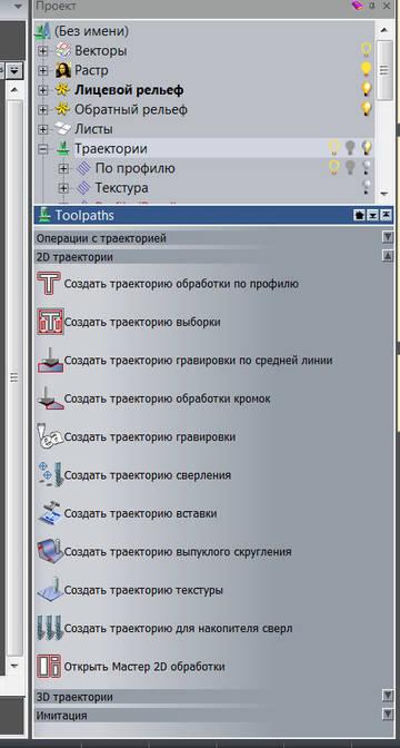 http://sf.uploads.ru/t/H7oMp.jpg