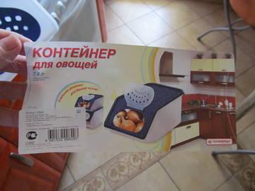 http://sf.uploads.ru/t/HClzc.jpg