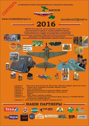 http://sf.uploads.ru/t/HGKn6.jpg
