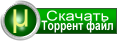 http://sf.uploads.ru/t/HJj7B.png