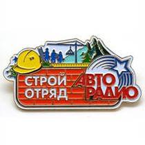 http://sf.uploads.ru/t/HLQsd.jpg