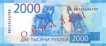 http://sf.uploads.ru/t/HNP4c.jpg