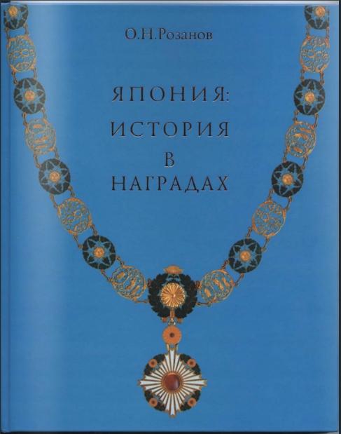http://sf.uploads.ru/t/HOf5u.jpg