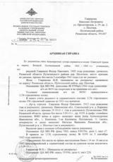 http://sf.uploads.ru/t/HPIXo.jpg